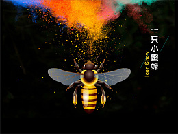 蜜蜂主题Icon