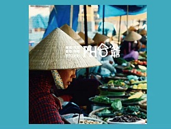 PHO爷——越南米粉,有一种还原叫原生态。
