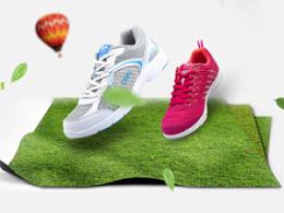 一些运动鞋banner合集