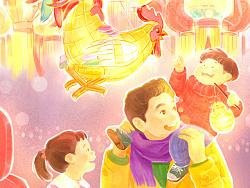 360浏览器春节开屏教程