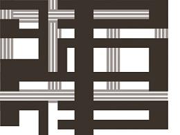 宁夏五宝贺兰石西夏文字体设计