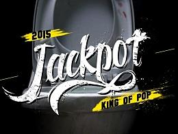 《流行之王》主题曲MV《 JACKPOT》