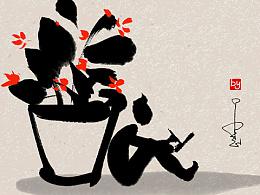 芬芳自在花自开