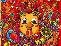 """大吉大利""""吉财神"""",辛酉鸡年主题年画伴手礼面世。"""