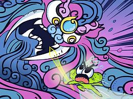 元气青蛙第一条条漫--只要信念不倒、梦想尚在,我就有力量一往无前!