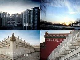 卫视总宣《北京时间篇》(导演版),播出的那个实在对不起观众