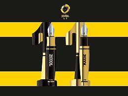 站酷11周年插画创作--《11T》 ZCOOL纪念钢笔