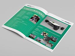 平面3D创客教育杂志第一期  杂志 会刊