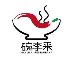 【LOGO设计】碗李来湖南湘菜馆