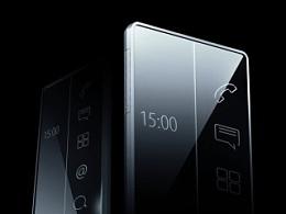 line phone边线交互式概念手机