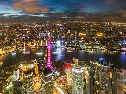 Shanghai Tower 119