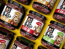 陈小将品牌-香菇酱系列包装设计(已商用)