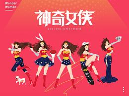 Wonder Team