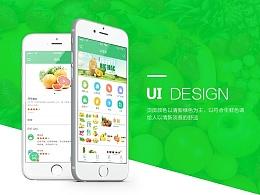生鲜类UI界面设计