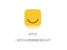emo Redesign 一款可以识别情绪的音乐APP