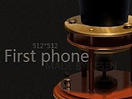 Firstphone
