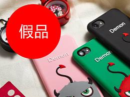 设计师应不应该维权,中国原创有地位吗?