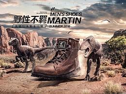 马丁靴海报合成~