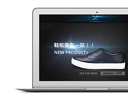 简约男鞋页面