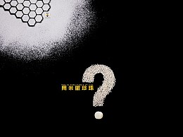 蜂教授|粉墨登场