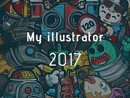 Big Brain-My illustrator 2017-A