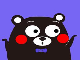 熊本熊动图