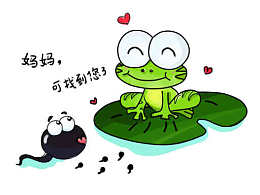 小蝌蚪找妈妈(微信插图)