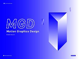 VRD-MGD品牌動態分享