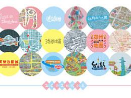 2012地图合集