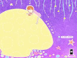 七度空间蘑菇小女孩插画
