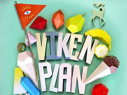 Viken Plan 2017短袜第一季