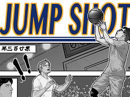 《JUMP SHOT!》