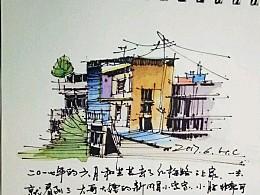 建筑风景钢笔淡彩