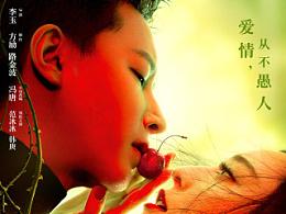 新艺联作品:《万物生长》春光版海报