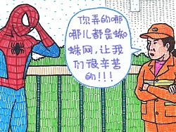 《蜘蛛侠:英雄归来》(9.8)来看看不一样的故事