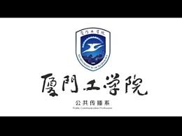《错位》微电影MV预告片 华侨大学厦门工学院公共传播系实训作品
