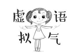 百词斩小讲堂图~