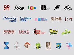 为简设计 / 2015 / logo设计合集