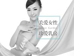 Jasper Garden碧玉圆脉络专家-【IFPD潘艺夫设计案例】