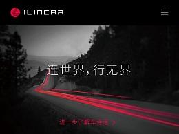 车连连科技 企业移动端官网设计 网页设计 官网设计 iLincar 连世界,行无界