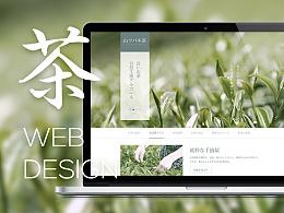 日本茶叶网站