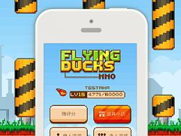 Flying Ducks MMO(多人联网手游)界面设计