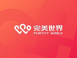 完美世界 只因有你