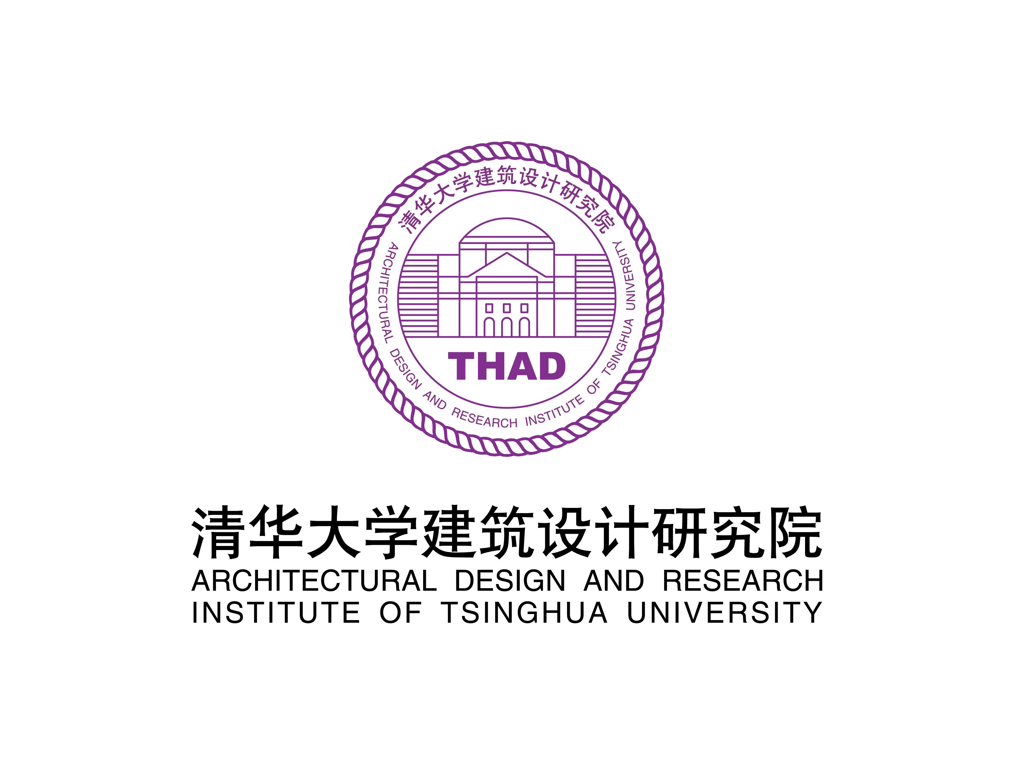 清华大学建筑设计研究院标志及vi设计图片
