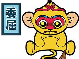 猴年(雷猴)GIF微信表情