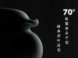 荷存茶叶罐———沿袭宋代美学的现代密封罐