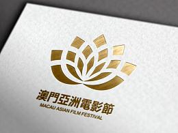 澳门亚洲电影节Logo设计方案