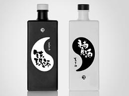 铁玛酒和補真酒(养生酒)书法标志设计