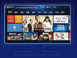 某为的IPTV功能插件界面