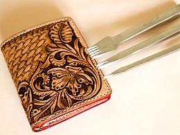 GORO'S竖款按国情修改皮雕钱包